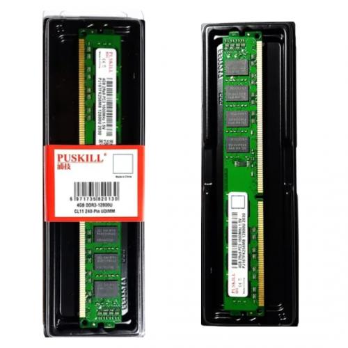 MEMORIA DDR 3 4GB1600 PARA PC PUSKILL